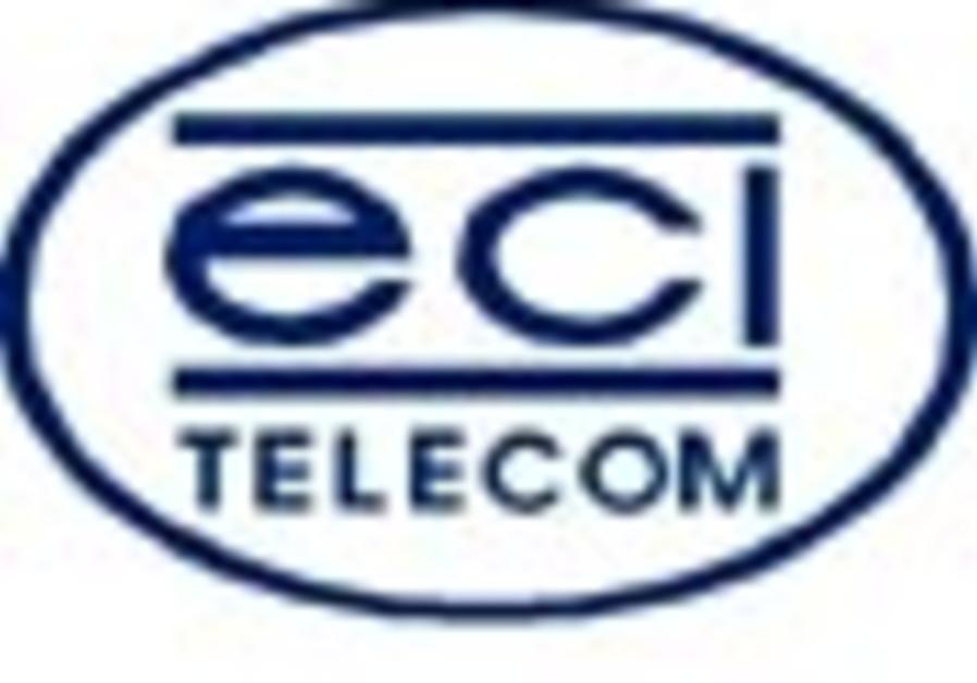 eci telecom logo 88