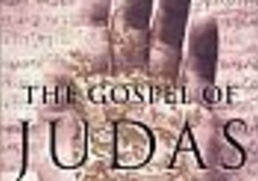 gospel of judas 88