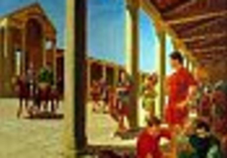 When in Rome, or Jerusalem