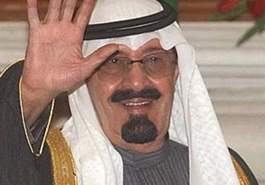 saidi king abdullah 298 ap
