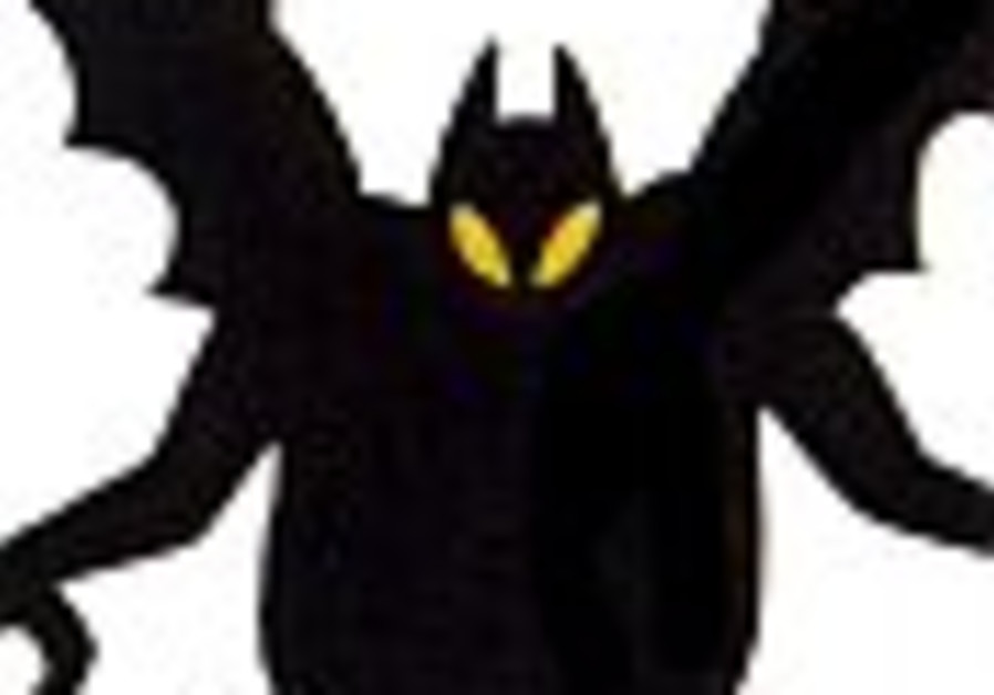 evil 88