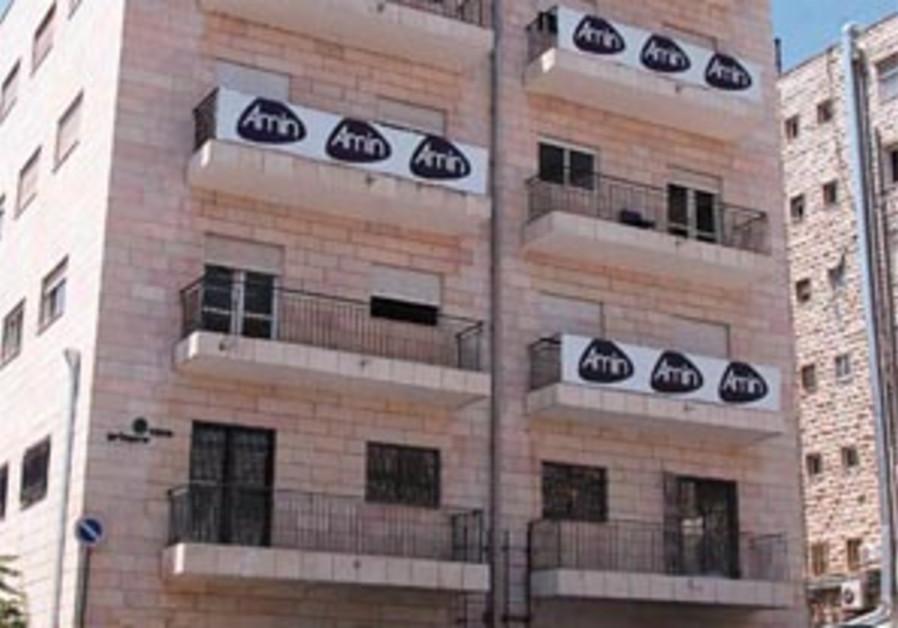 amin building 298