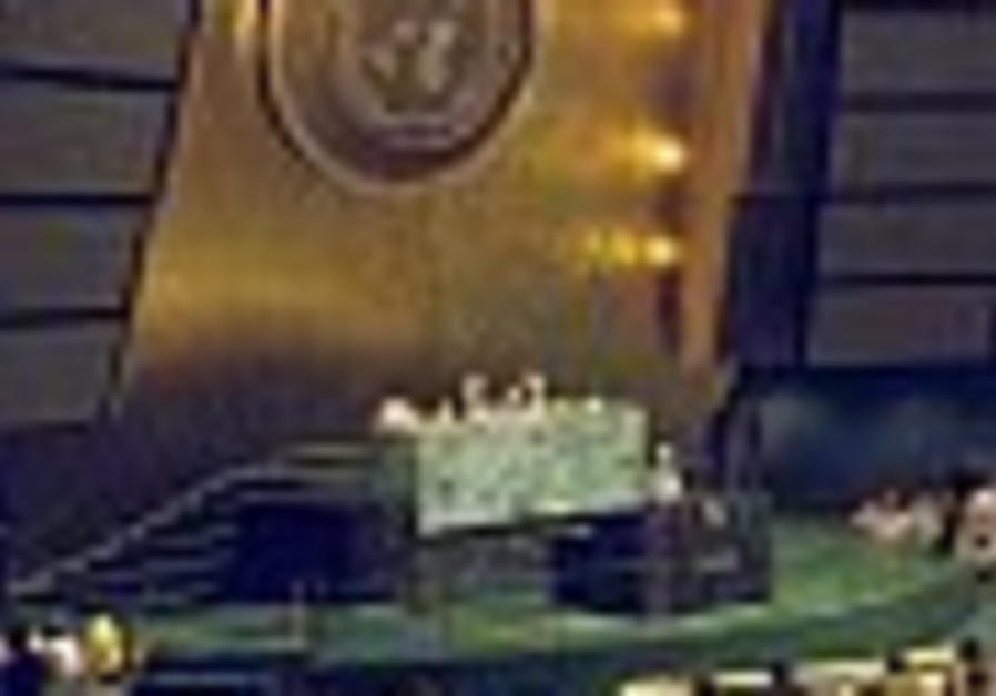 united nations 88