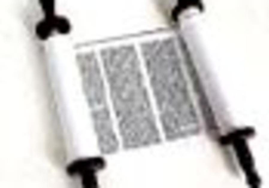 torah scroll 88