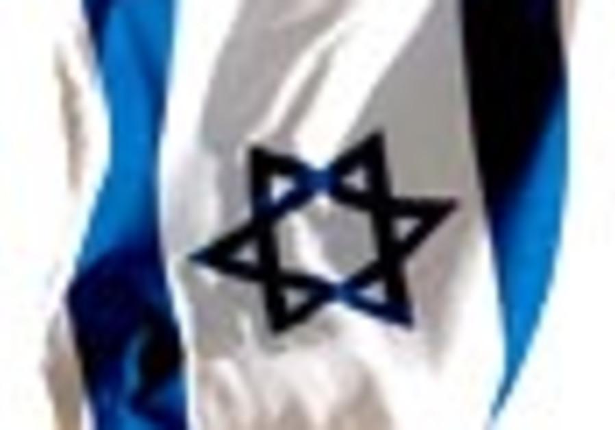 israeli flag 88