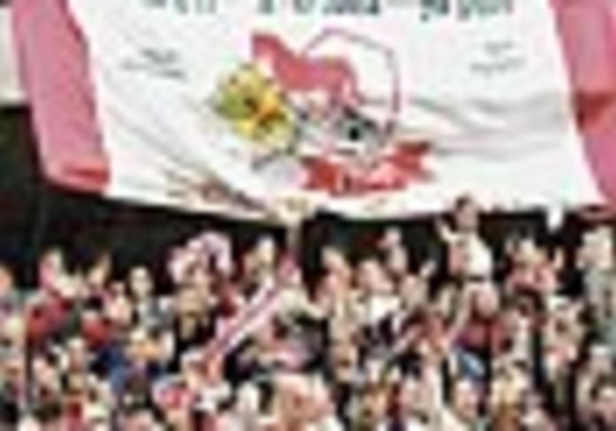 Bnei Sakhnin relegated to National League