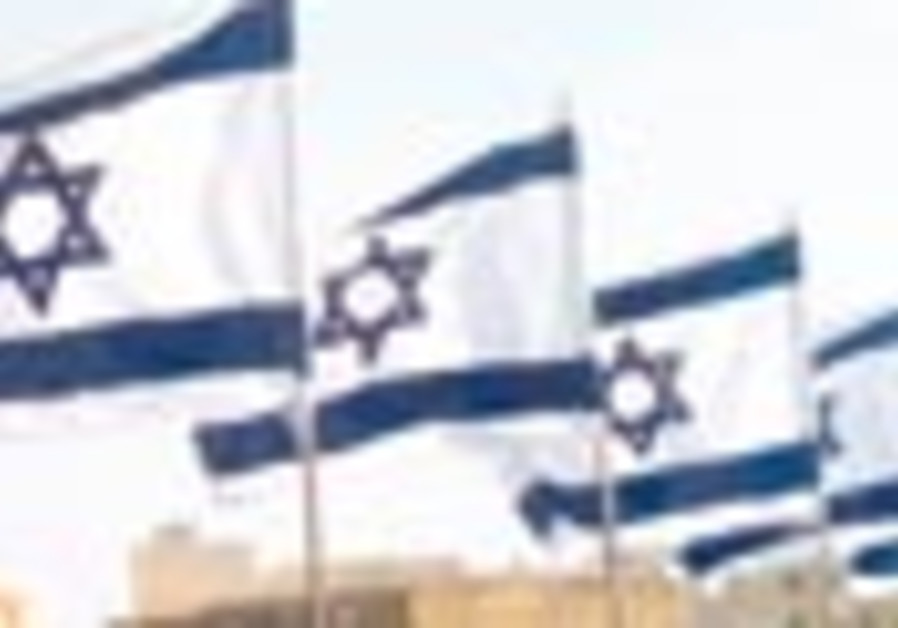 flags israel 88