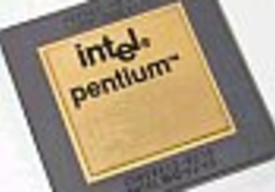 pentium chip 88