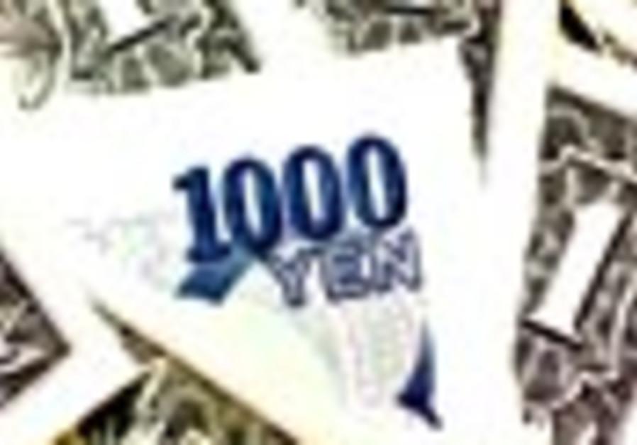 currency dollar yen 88