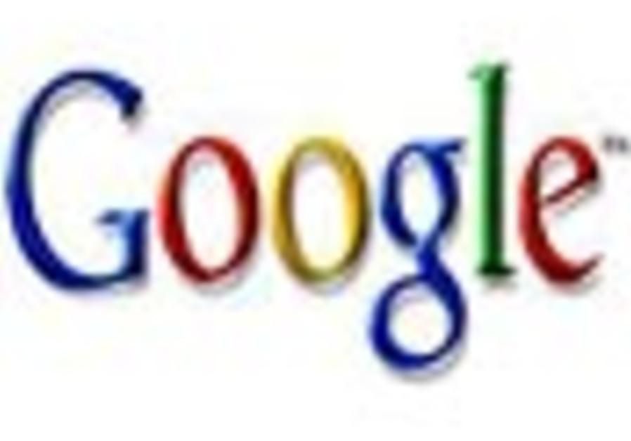 google logo 88