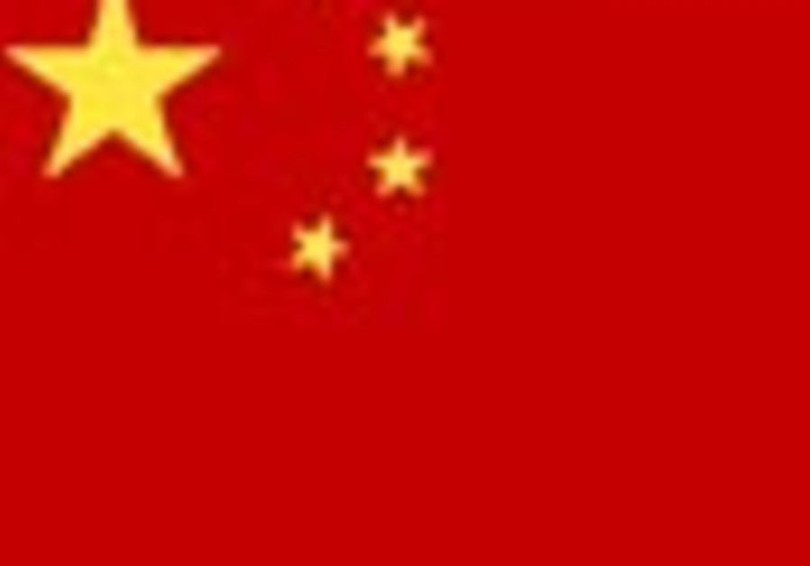 china flag 88