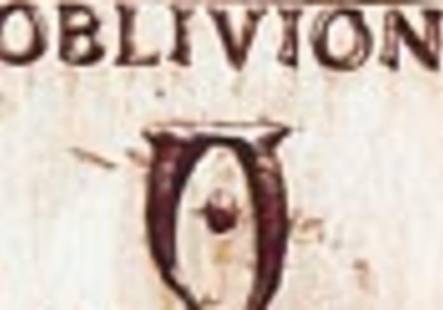 oblivion disk 88