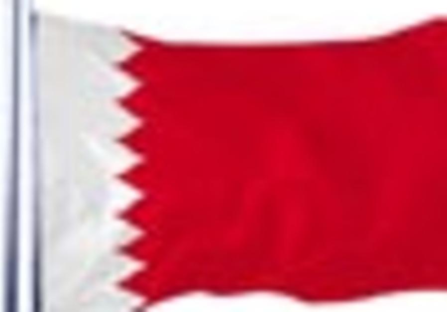 bahrain flag 88