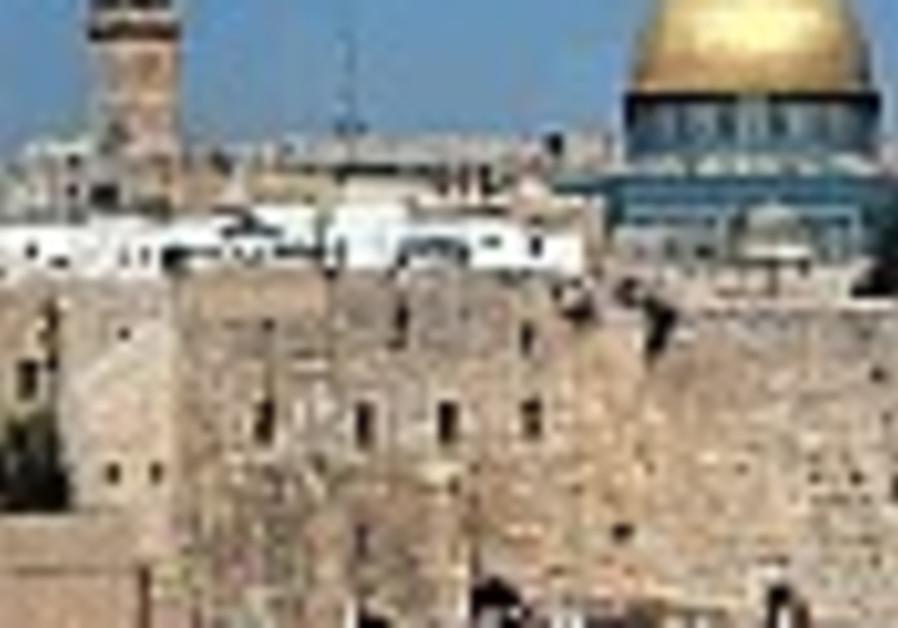 A Jerusalem lifetime