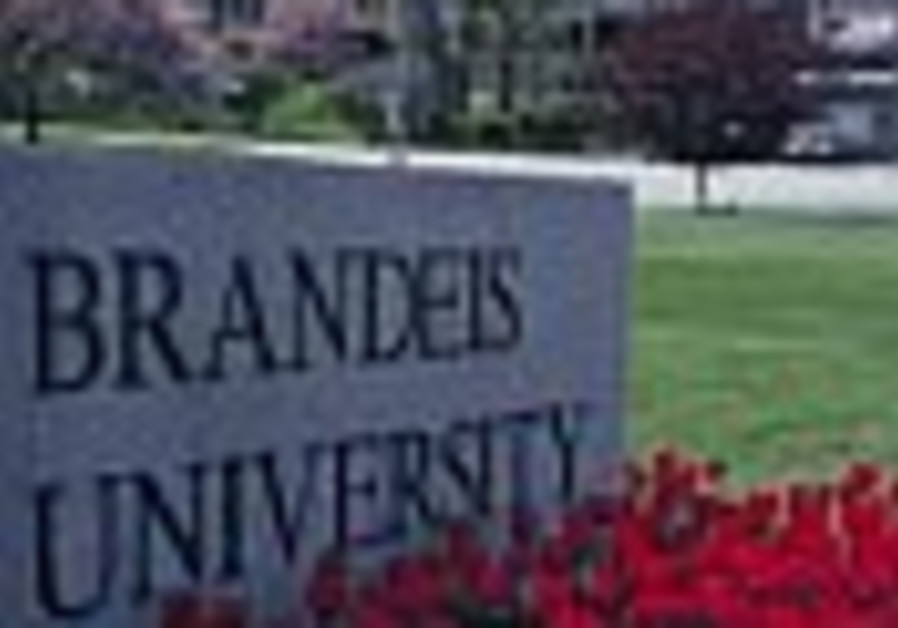 Jordanian prince to speak at Brandeis