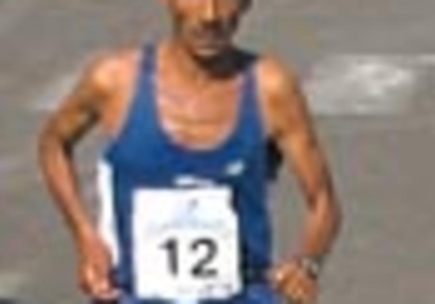 marathon feat 88