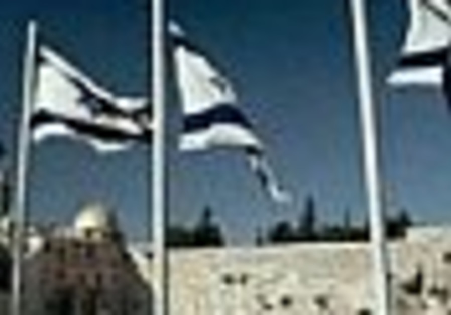 Shabbat Goy: Wave the flag, wave all of them