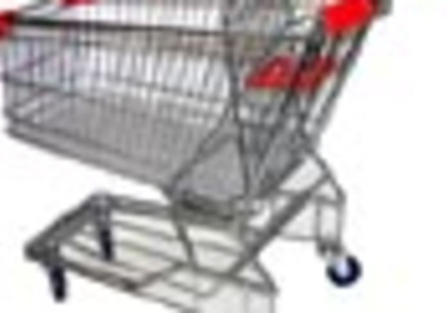 shopping cart 88