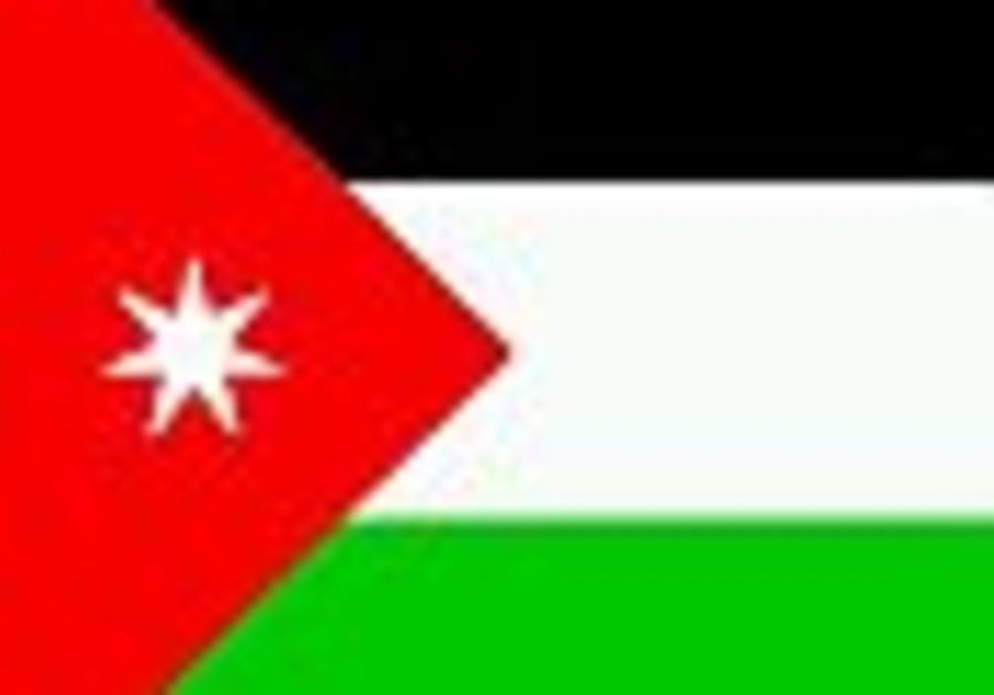 Jordan appoints new ambassador