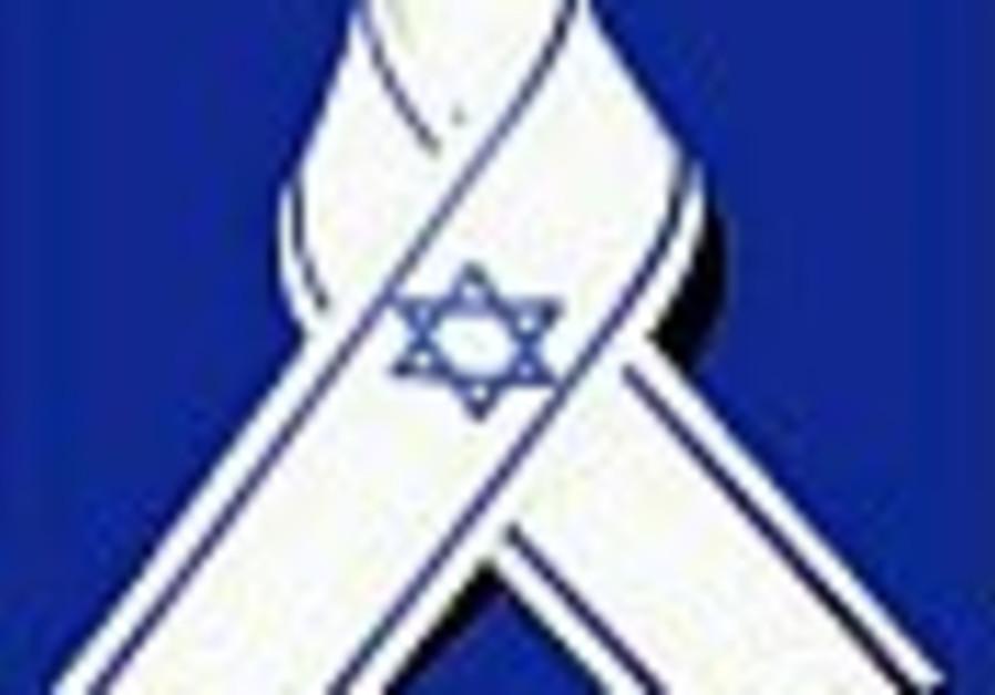 Israel jewish 88