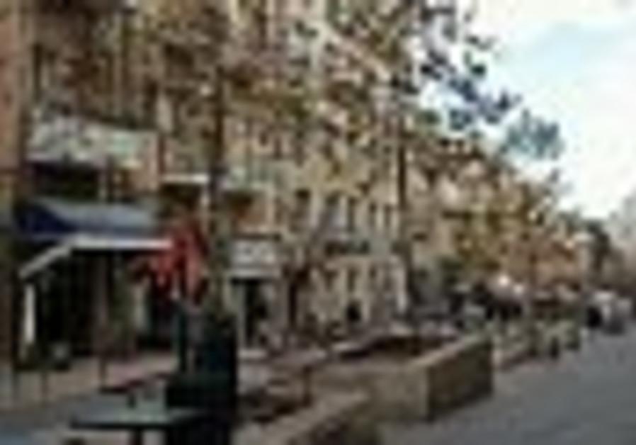 downtown jerusalem 88