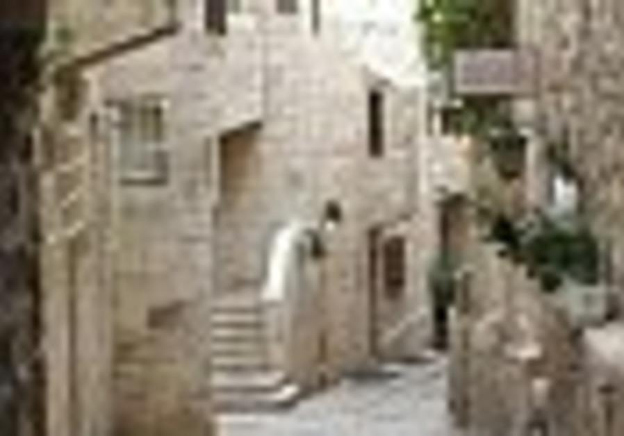 Jewish quarter jerusalem 88