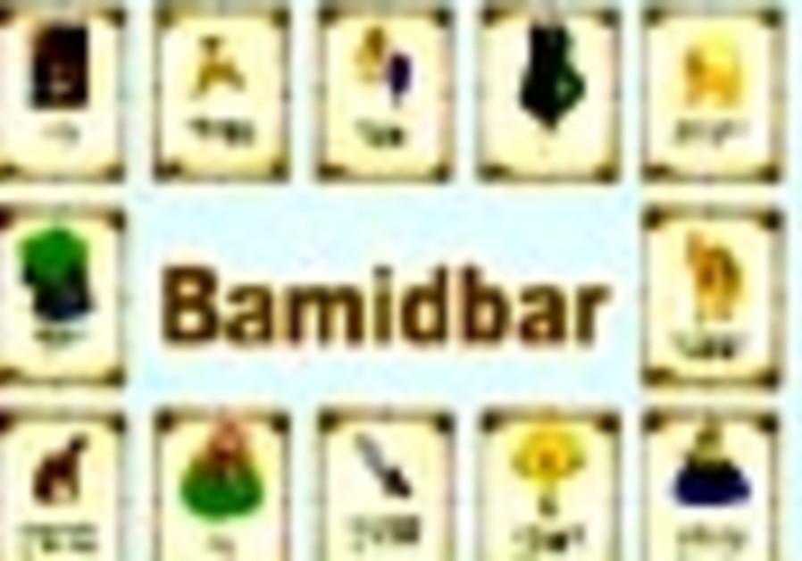 bamidbar 88