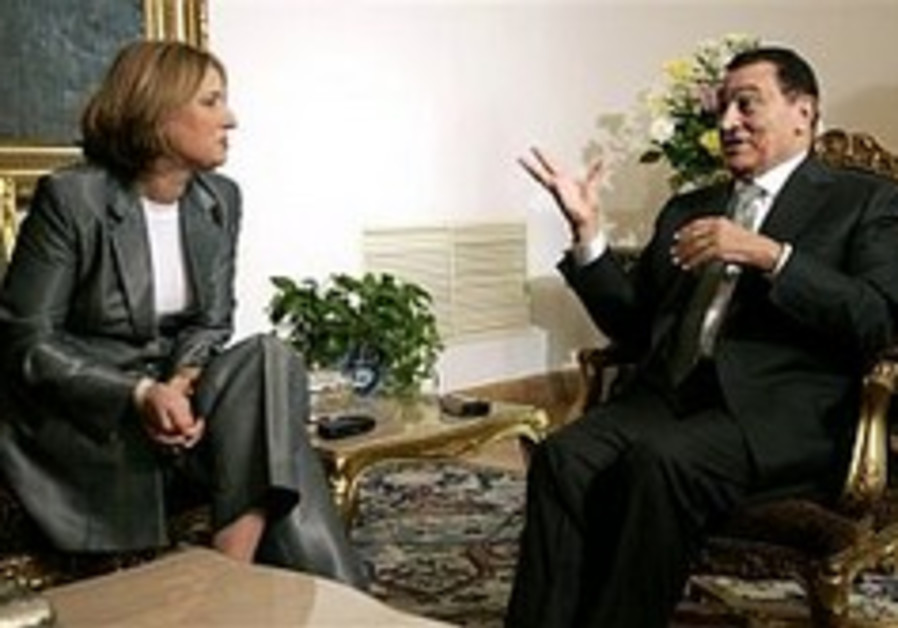 livni mubarak 298 ap