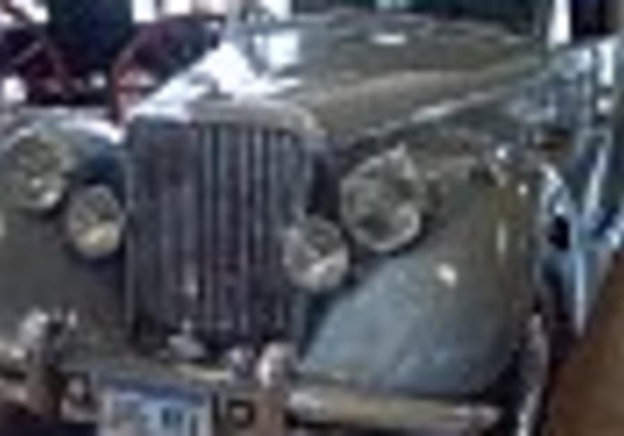 jaguar 88