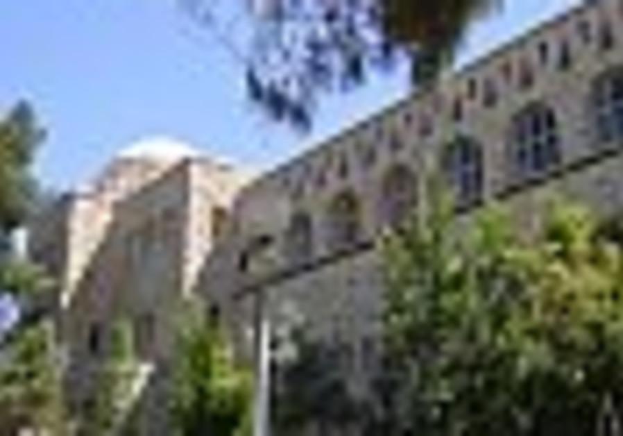 Hebrew University 88