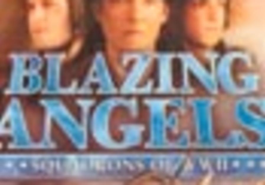 angel disk 88