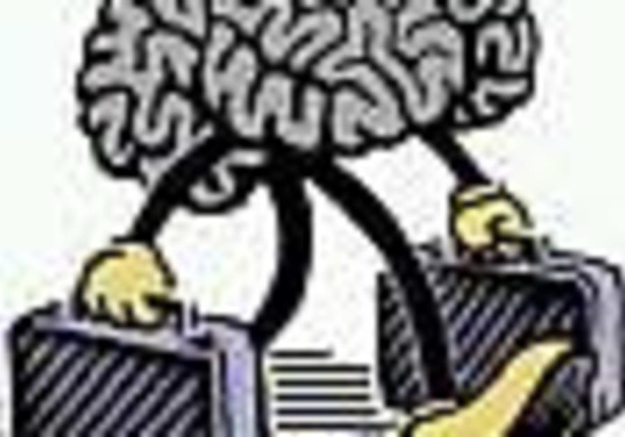 brain drain 88