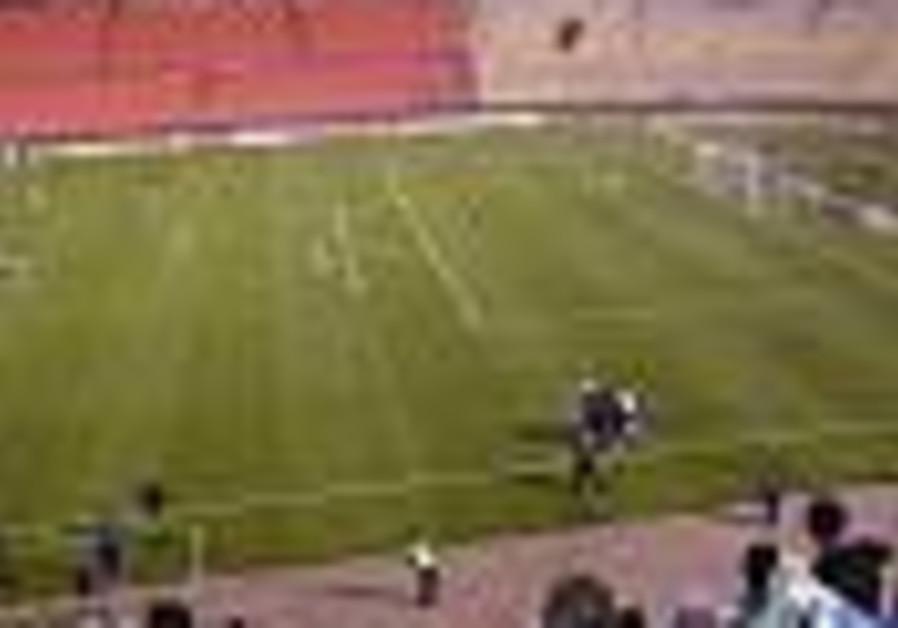 ramat gan national stadium 88