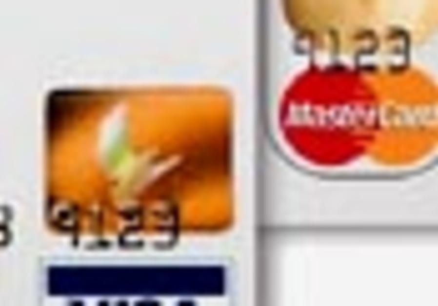 credit card logo 88