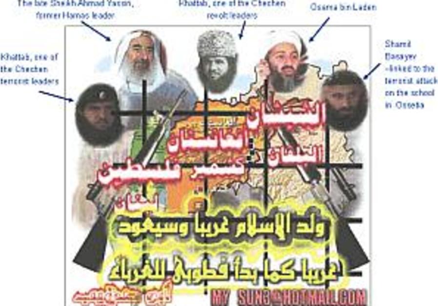 bin laden sheikh yassin