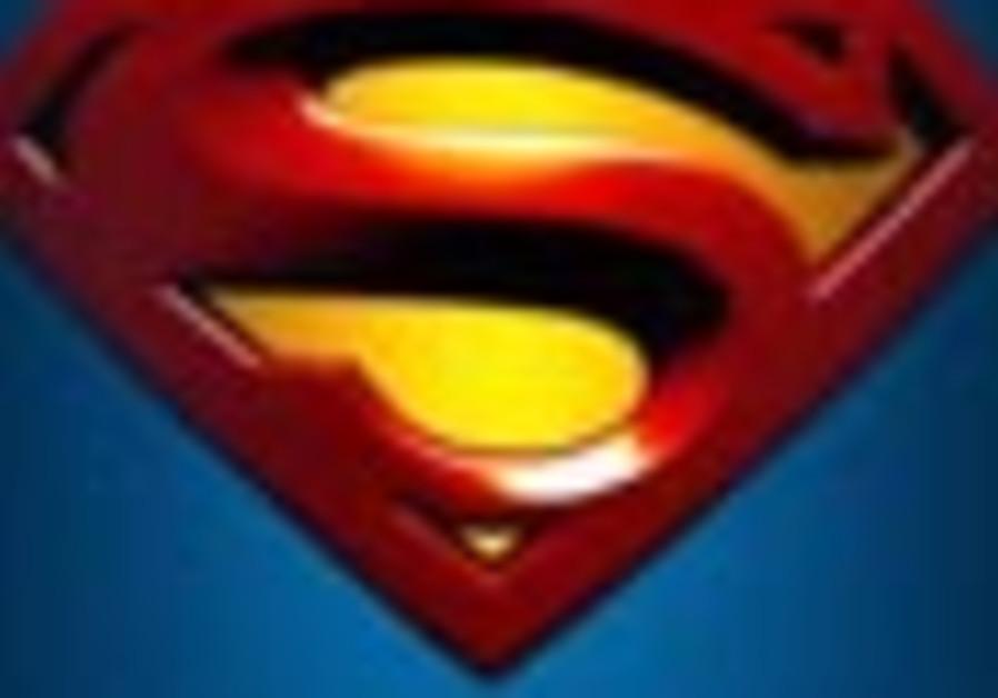 superman logo 88