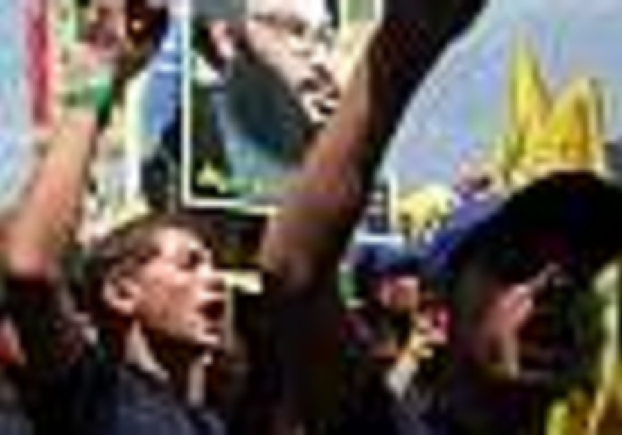Ensuring Hizbullah's defeat