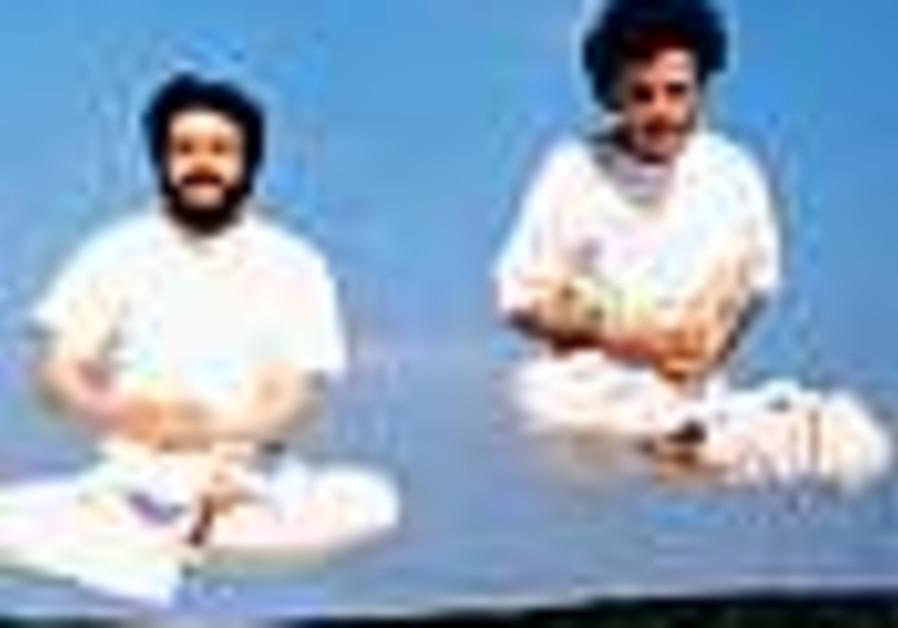 yogic flyers yoga 88