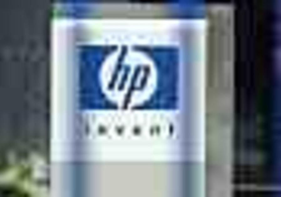 HP buys Israeli company for $4.5b