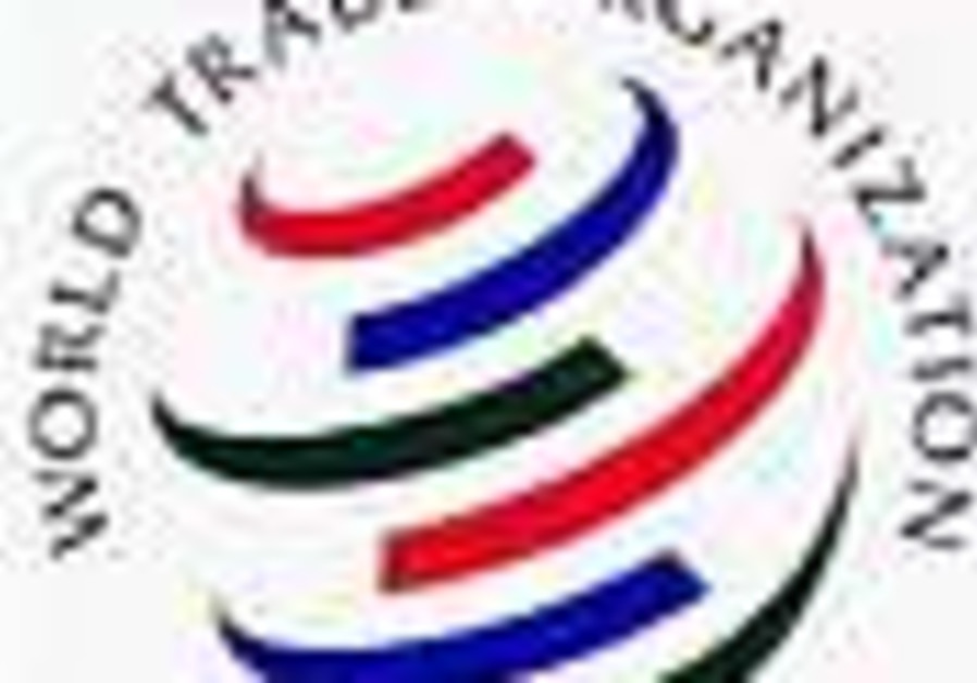 'End of WTO talks to keep prices high'