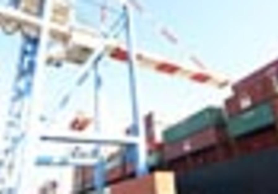 haifa port 88