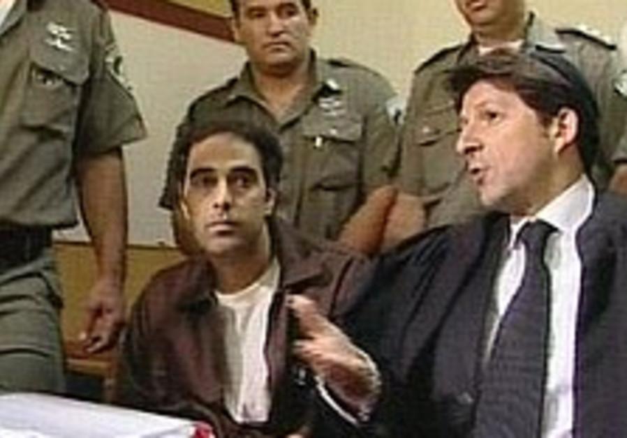 yigal amir court 298
