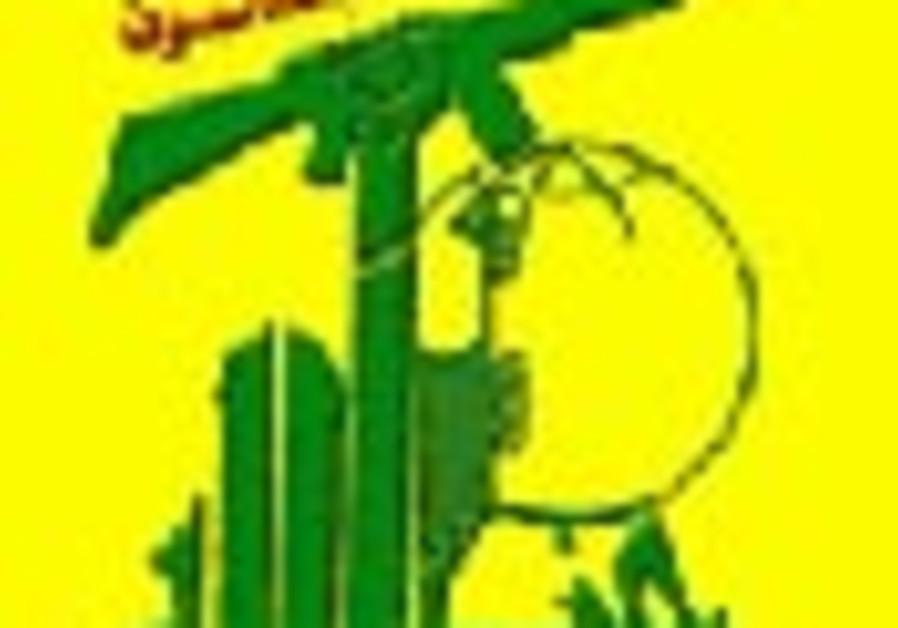 hizbullah flag 88