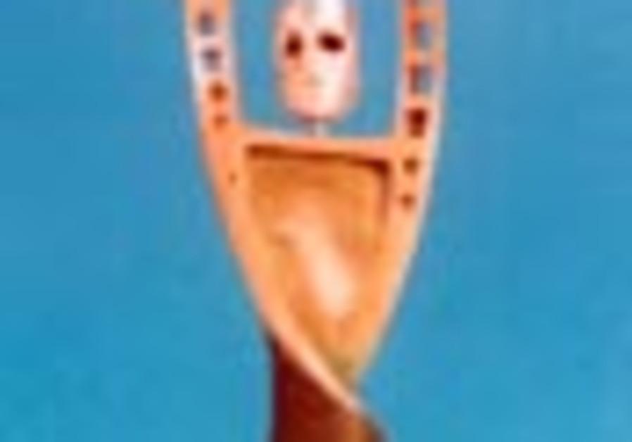 ophir award 88