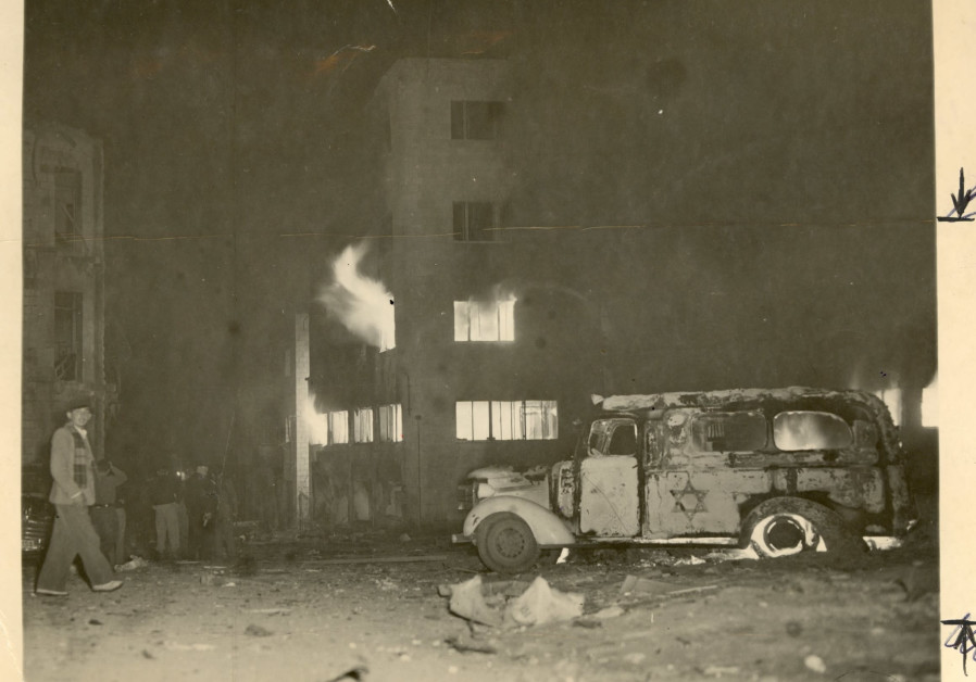 The aftermath of the bombing of the Palestine Post offices, February 1, 1948 (credit: Werner Braun/ Jerusalem Post Archives)