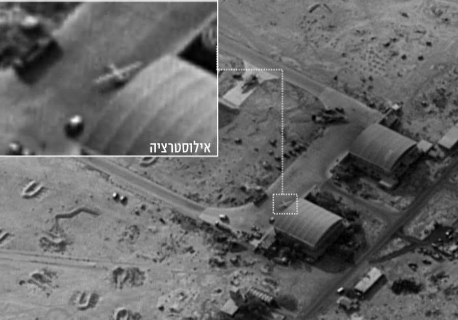 The Iranian drone (inset) that entered Israeli airspace yesterday was launched from a Syrian base in the Homs desert, which Israel later bombed / IDF SPOKESPERSON'S UNIT