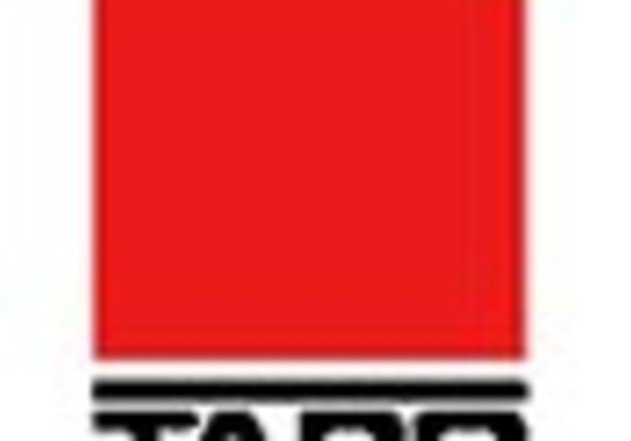 taro pharmaceuticals logo 88