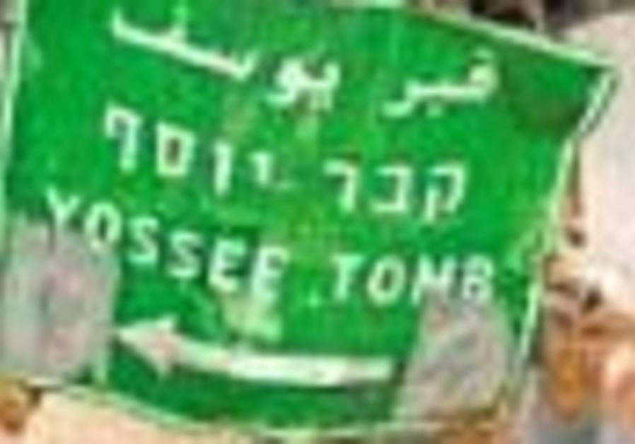 josephs tomb sign 88
