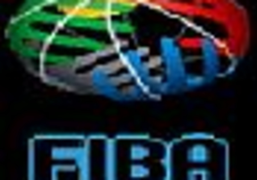 FIBA lifts Israel ban