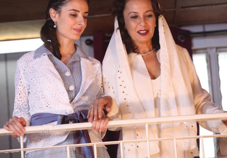 Yafit Asulin (left) played 'Yaffa' in the 2016 Israeli comedy, 'The Women's Balcony' (Etiel Tziyon)